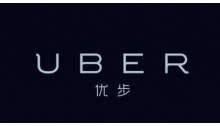Uber开源Piranha——一种自动删除陈旧代码的工具